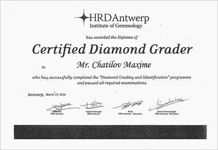 Нажмите для просмотра сертификата
